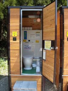 バイオトイレ1
