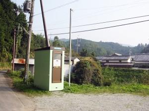 奈良県飛鳥地方 キトラ古墳現場